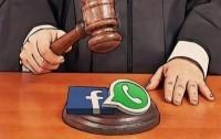 Siap-siap WhatsApp Akan Lenyap 17 Hari Lagi